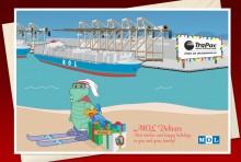 MOL-2008-Holiday-Ecard10