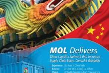 MOL-ads-3-A