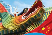 MOL China – Banner